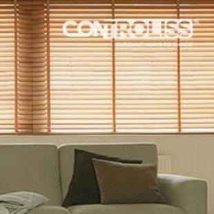 Buy Somfy Electric Blinds Online